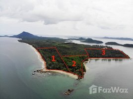 甲米 Ko Si Boya A Beautiful Island located in Krabi, Thailand N/A 土地 售