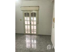 Chaco PERON al 1100 2 卧室 住宅 售