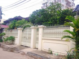 N/A Land for sale in Tuol Tumpung Ti Muoy, Phnom Penh Other-KH-54611