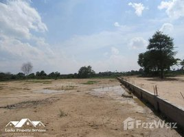 N/A Property for sale in Pong Tuek, Phnom Penh Land For Sale in Dangkor, Near Lake