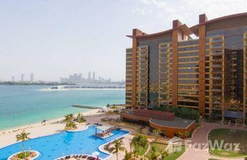 Aquamarine at Tiara Residences in Garden Homes, Dubai