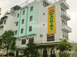 芹苴市 Phu Thu Chính chủ cần bán khách sạn hai mặt tiền đường lớn KDC Diệu Hiền, Cái Răng, Cần Thơ +66 (0) 2 508 8780 18 卧室 屋 售