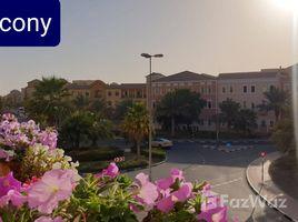 2 Bedrooms Apartment for sale in Indigo Towers, Dubai Indigo Spectrum 1