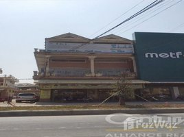 Studio Townhouse for rent in Stueng Mean Chey, Phnom Penh Other-KH-2379