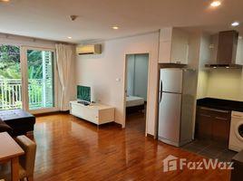 1 Bedroom Condo for sale in Samre, Bangkok Baan Siri Sathorn Yenakard