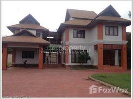 4 Bedrooms House for rent in , Vientiane 4 Bedroom House for rent in Sisattanak, Vientiane