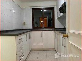 5 Schlafzimmern Immobilie zu verkaufen in Mariquina, Los Rios Beautiful Apartment In Isla Teja