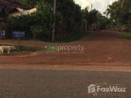 N/A Land for sale in , Vientiane Land for sale in Khoksawang, Vientiane