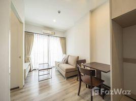 1 Bedroom Condo for rent in Bang Na, Bangkok Dolce Udomsuk
