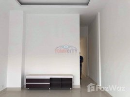 Вилла, 4 спальни в аренду в Chrouy Changvar, Пном Пен Shop House-D for Rent in Borey The Flora Bak Keang