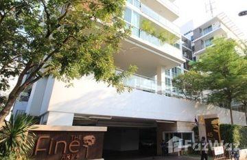 The Fine by Fine Home Ari 4 in Sam Sen Nai, Bangkok