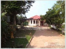 2 Bedrooms Villa for sale in , Vientiane 2 Bedroom Villa for sale in Chanthabuly, Vientiane