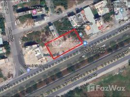 N/A Land for sale in An Lac, Ho Chi Minh City Tôi cần bán 5 lô đất MT Võ Văn Kiệt, p. An Lạc, Bình Tân, SHR sang tên, giá 3.2tỷ/90m2, +66 (0) 2 508 8780