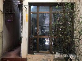 5 Phòng ngủ Nhà mặt tiền bán ở Lộc Hòa, Nam Định Nhà mặt đường 4.6m có khu bán hàng riêng, gần khu đô thị Hoà Vượng, siêu thị BigC và Nam Định tower