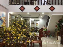 4 Bedrooms House for rent in Hiep Thanh, Binh Duong Cho thuê nhà 1 trệt 2 lầu giá 18tr/th mặt tiền Nguyễn Đức Thuận, Hiệp Thành Thủ Dầu Một. +66 (0) 2 508 8780