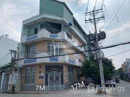 Studio House for sale in Binh Tri Dong, Ho Chi Minh City Bán nhà Lê Văn Quới, P Bình Trị Đông, Q Bình Tân - căn góc thoáng mát, tiện kinh doanh - giá 13 tỷ