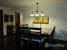2 Habitaciones Apartamento en venta en , Cundinamarca CALLE 80 # 9 - 90
