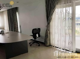 6 Bedrooms House for rent in Phnom Penh Thmei, Phnom Penh Other-KH-85698