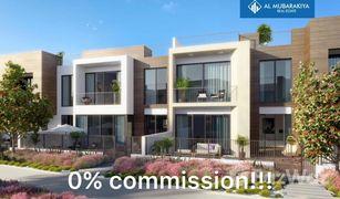 3 Habitaciones Propiedad en venta en , Guanacaste Marbella