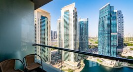 Available Units at Goldcrest Views 1