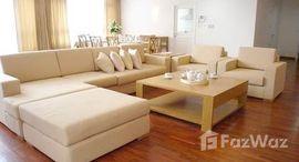 Available Units at Prasanmitr Condominium