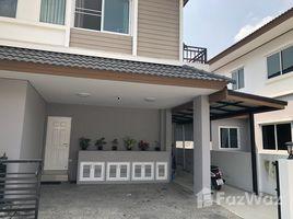 巴吞他尼 Lat Sawai Vista Ville Phase C 3 卧室 房产 售
