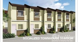 Available Units at Uptown Village