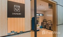 Photos 2 of the Laundry Facilities / Dry Cleaning at Ideo O2