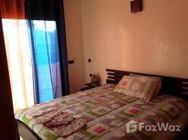 2 غرف النوم شقة للبيع في NA (Menara Gueliz), Marrakech - Tensift - Al Haouz APPARTEMENT A VENDRE