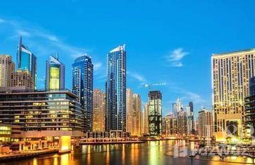 The Atlantic in Marina View, Dubai
