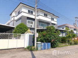 龙仔厝 Suan Luang House with land for sale 5 卧室 屋 售