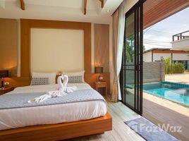 2 Bedrooms Villa for rent in Rawai, Phuket Rawai VIP Villas & Kids Park