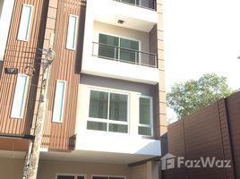 5 Bedrooms Townhouse for rent in Nong Bon, Bangkok Grand De Ville