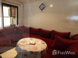 3 chambres Appartement a vendre à Na Anfa, Grand Casablanca Appartement à Vendre à Bourgogne