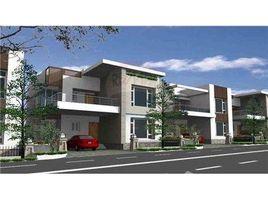 Telangana Hyderabad Sikenderguda,Bandlaguda, Hyderabad, Andhra Pradesh 4 卧室 屋 售