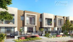 2 Habitaciones Adosado en venta en , Guanacaste Marbella