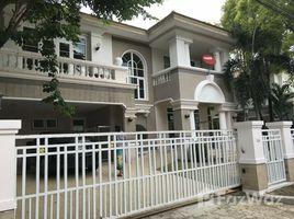 4 Bedrooms House for rent in Bang Mueang, Samut Prakan Nantawan Srinakarin