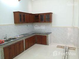 2 Bedrooms House for sale in Ward 16, Ho Chi Minh City Nhà phố 2 tầng, sổ hồng riêng, cách đại lộ Võ Văn Kiệt 200m