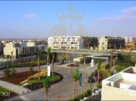 Cairo Ready townhouse for sale in Al Burouj 4 卧室 联排别墅 售