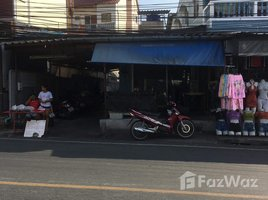 N/A Land for sale in Patong, Phuket Land at Sainamyen Road Patong Phuket for Sale