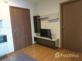 1 Bedroom Condo for sale in Phra Khanong Nuea, Bangkok The Base Sukhumvit 77