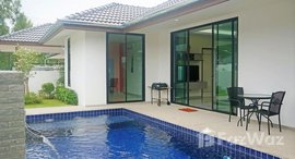 Available Units at Milpool Villas