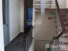 Studio House for sale in Ward 9, Ho Chi Minh City Duy Nhất Tòa nhà mặt tiền 5 tầng đẹp nhất Hồ Văn Huê cần bán giá rẻ
