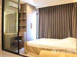 1 Bedroom Condo for rent in Bang Kraso, Nonthaburi The Politan Rive