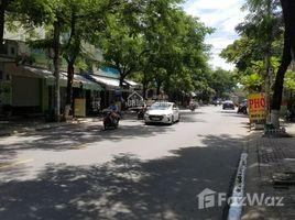 N/A Land for sale in Hoa Hiep Nam, Da Nang Xuất ngoại cần bán lô đất 100m2, cách biển 800m, giá 1,8 tỷ. LH: +66 (0) 2 508 8780