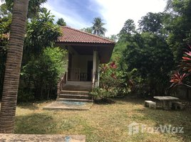 5 Bedrooms House for sale in Lipa Noi, Koh Samui Single House In 3 Rai 3 Ngan Land For Sale In Lipa Noi