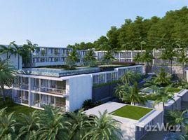 1 Bedroom Condo for sale in Karon, Phuket Melia Phuket Karon Residences