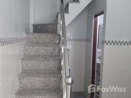 2 Bedrooms House for sale in Ward 16, Ho Chi Minh City Bán nhà 1 trệt 1 lầu hẻm 5m đường Bến Phú Định, P.16, Q.8, SHR, giá 2tỷ1 TL