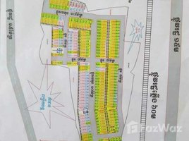 N/A Property for sale in Chroab, Kampong Thom Other-KH-86336