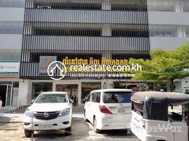 2 Bedrooms Apartment for sale in Boeng Keng Kang Ti Bei, Phnom Penh L Residence Boeung Keng Kang III